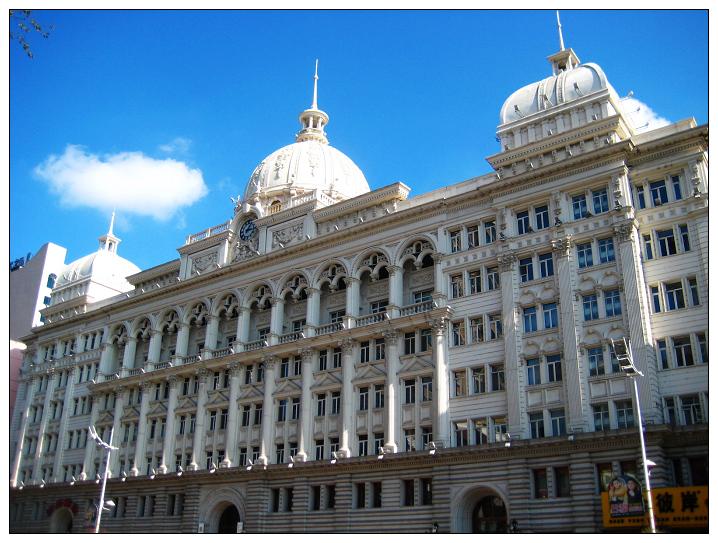 沈阳 欧式建筑古建筑